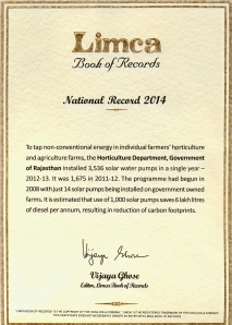 limca_book_record_scanned